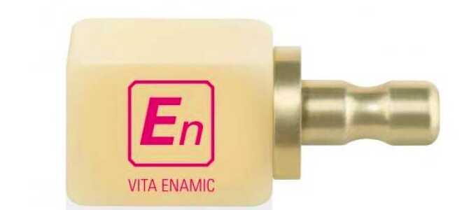 Vita Enamic- композит или керамика?